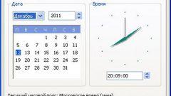 Как настроить время в XP