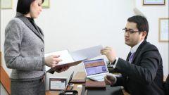 Как оформить регистрацию в РФ