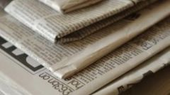 Как рекламировать газету