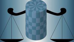 Как найти массу цилиндра