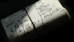 Как разложить квадратное уравнение