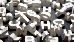 Как сделать кассу букв