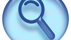 Как выполнить поиск файла