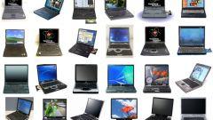 Как сравнить ноутбуки