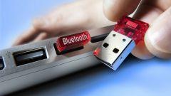 Как найти bluetooth в компьютере