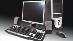 Как обеспечить безопасность компьютера
