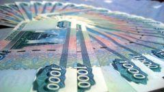 Как сделать возврат комиссии за выдачу кредита