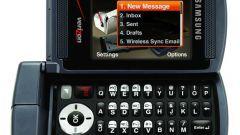 Как почистить память телефона Samsung