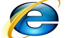 Как установить новый Internet Explorer