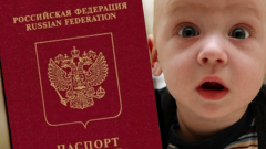 How to fill out a form on the new passports for children