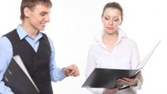 Как внести запись о работе по совместительству