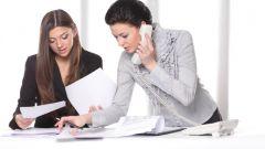 Как перевести ИО главного бухгалтера на должность главного бухгалтера