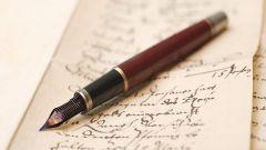 Как оформить гарантийное письмо