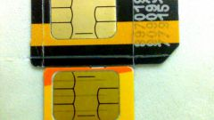 How to reprogram a SIM card