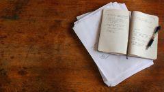 Как написать фантастический роман