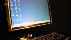 Как запустить программу с рабочего стола