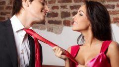 Как добиться расположения мужчины