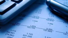 Как найти сумму прибыли