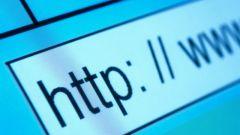 Как зарегистрировать новый сайт