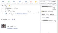 Как отправить ммс на электронную почту