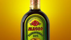 Как пить тыквенное масло