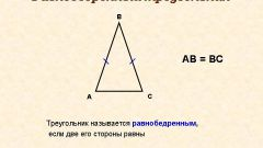 How to calculate the area of an isosceles triangle