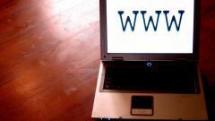 Как ввести сетевой пароль