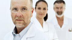 Как лечить везикулит