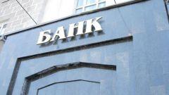 Почему банки закрывают