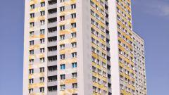 Как оформить дарение недвижимости
