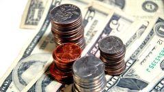 Почему появились деньги