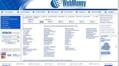 Как обналичить webmoney в Белоруссии