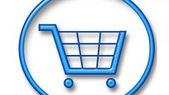 Как купить диск по интернету