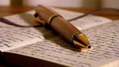 Как подарить другу стихотворение