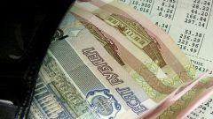 Какие документы нужны для субсидии