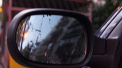 Как поменять зеркальный элемент
