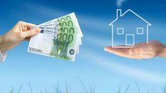 Как оформить залог недвижимости