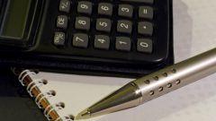 Как проанализировать дебиторскую задолженность