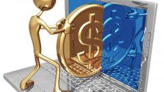 Как купить электронных денег