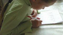 Для чего нужно изучать синтаксис в русском языке