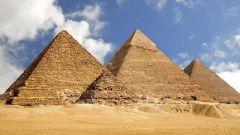 Как вычислить объем пирамиды