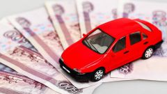 Как рассчитать ставку транспортного налога