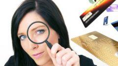 Как найти свою кредитную историю