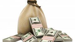 Как найти деньги на операцию