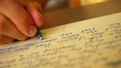Как написать эссе по психологии