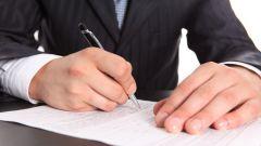 Как сделать бизнес-проект