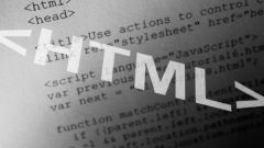 Как сделать прозрачный фон html