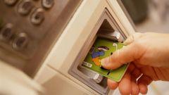 Как вставлять банковскую карту