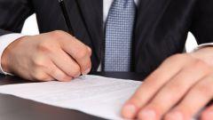Как составить заявление о расторжении договора