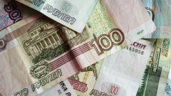 Как отличить фальшивые рубли от настоящих